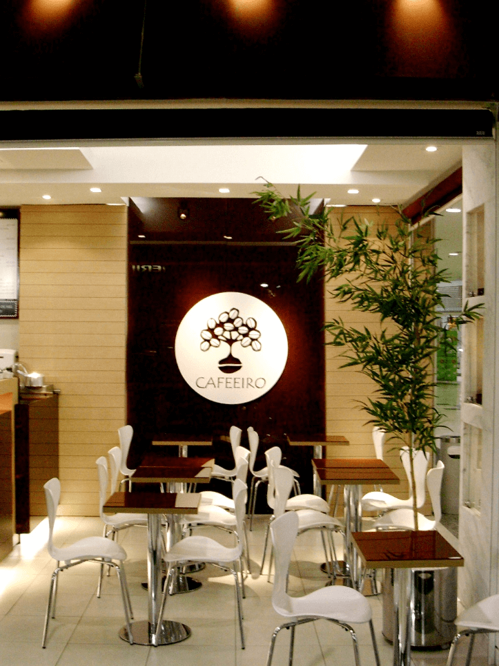Cafeeiro 01
